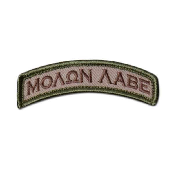 MilSpecMonkey Patch Molon Tab multicam