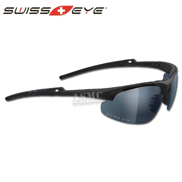 Lunettes de protection Swiss Eye Apache noir